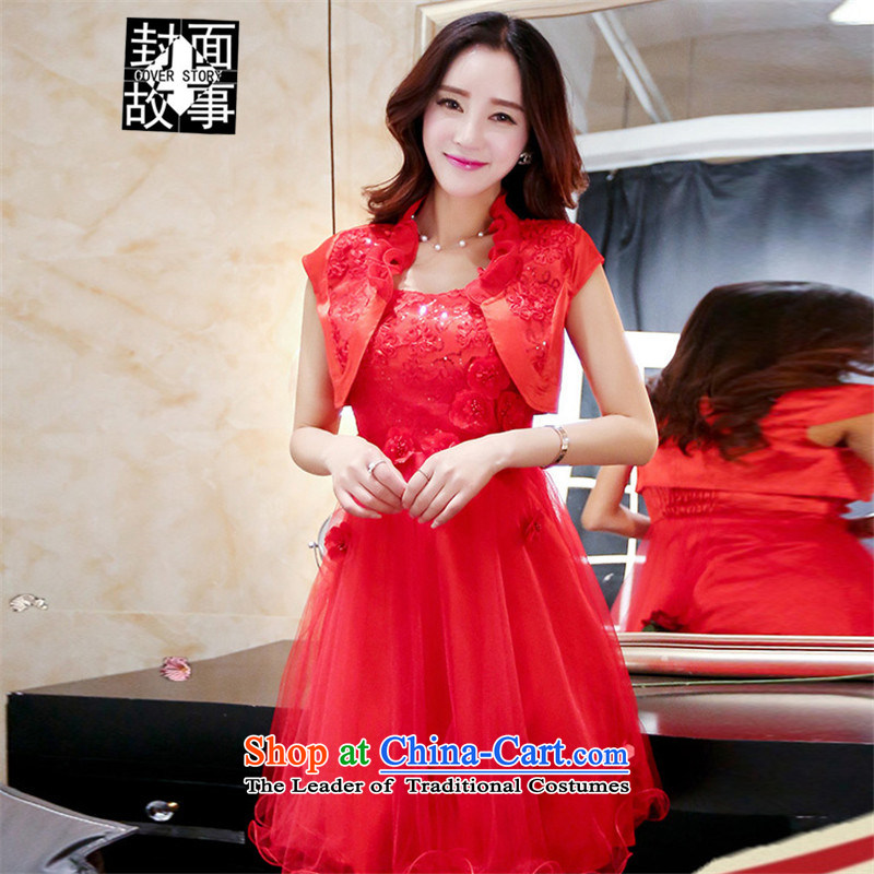 Cover Story 2015 Summer new dresses female + vest kit two wedding dress modestly bride with banquet sexy sheikhs wind goddess red�XXL