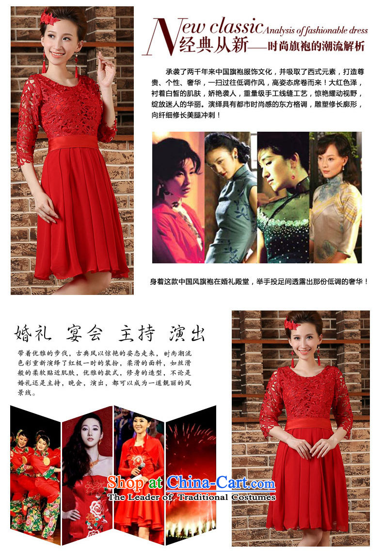 Pregnant women serving high-lumbar spring bows new marriages cheongsam dress 2015 large short of Sau San Red Red M picture, prices, brand platters! The elections are supplied in the national character of distribution, so action, buy now enjoy more preferential! As soon as possible.