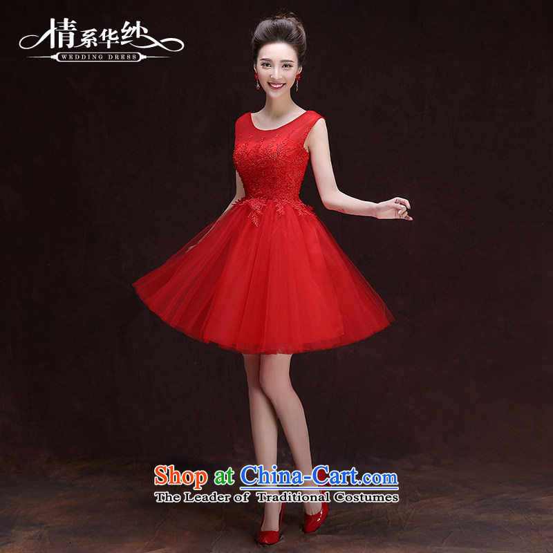 Qing Hua yarn new dresses 2015 autumn and winter bride bows service wedding dress short skirt) bridesmaid to marry a made-to-dress red size does not accept return