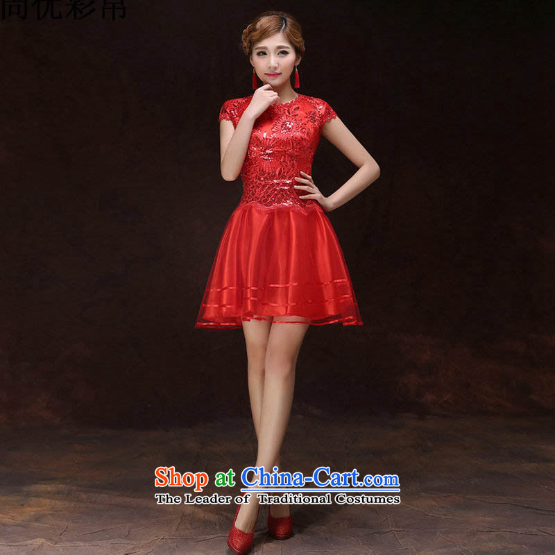 There is also optimized 8D short-sleeved bows services bon bon skirt marriages bows services bridesmaid small annual dinner dress skirt dresses xs5211 red聽XL
