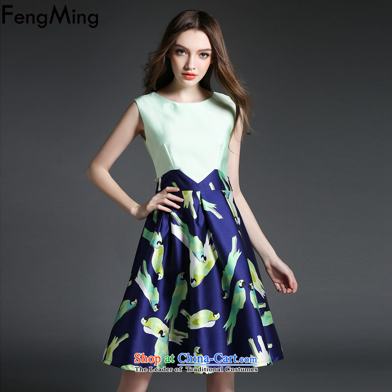 Hsbc Holdings Plc?2015 Summer Ming new European site big vest dress female video thin stitching animal dress photo color?XL