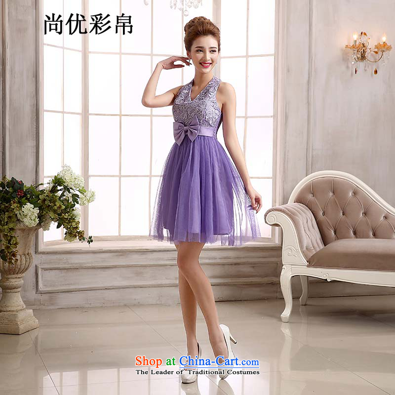 There is also a grand new optimized bridesmaid Dress Short, shoulders small dress skirt bride dinner drink service bridesmaid skirt mz5770 purple?XL