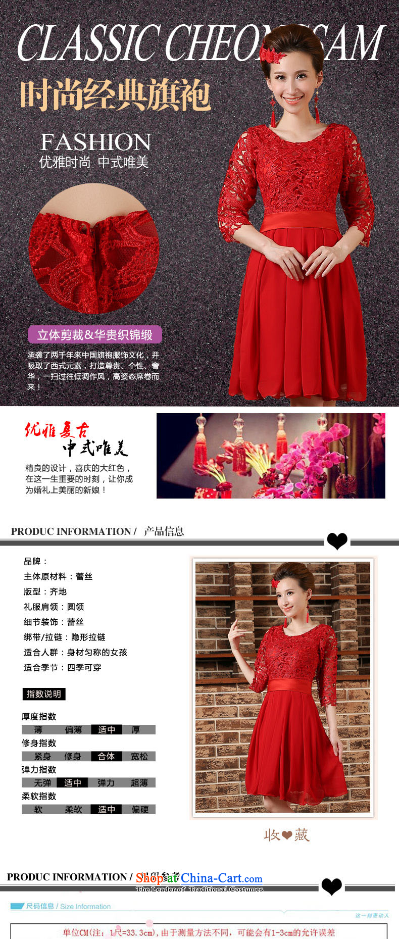 Pregnant women serving high-lumbar spring bows new marriages cheongsam dress 2015 large short of Sau San REDRED S picture, prices, brand platters! The elections are supplied in the national character of distribution, so action, buy now enjoy more preferential! As soon as possible.
