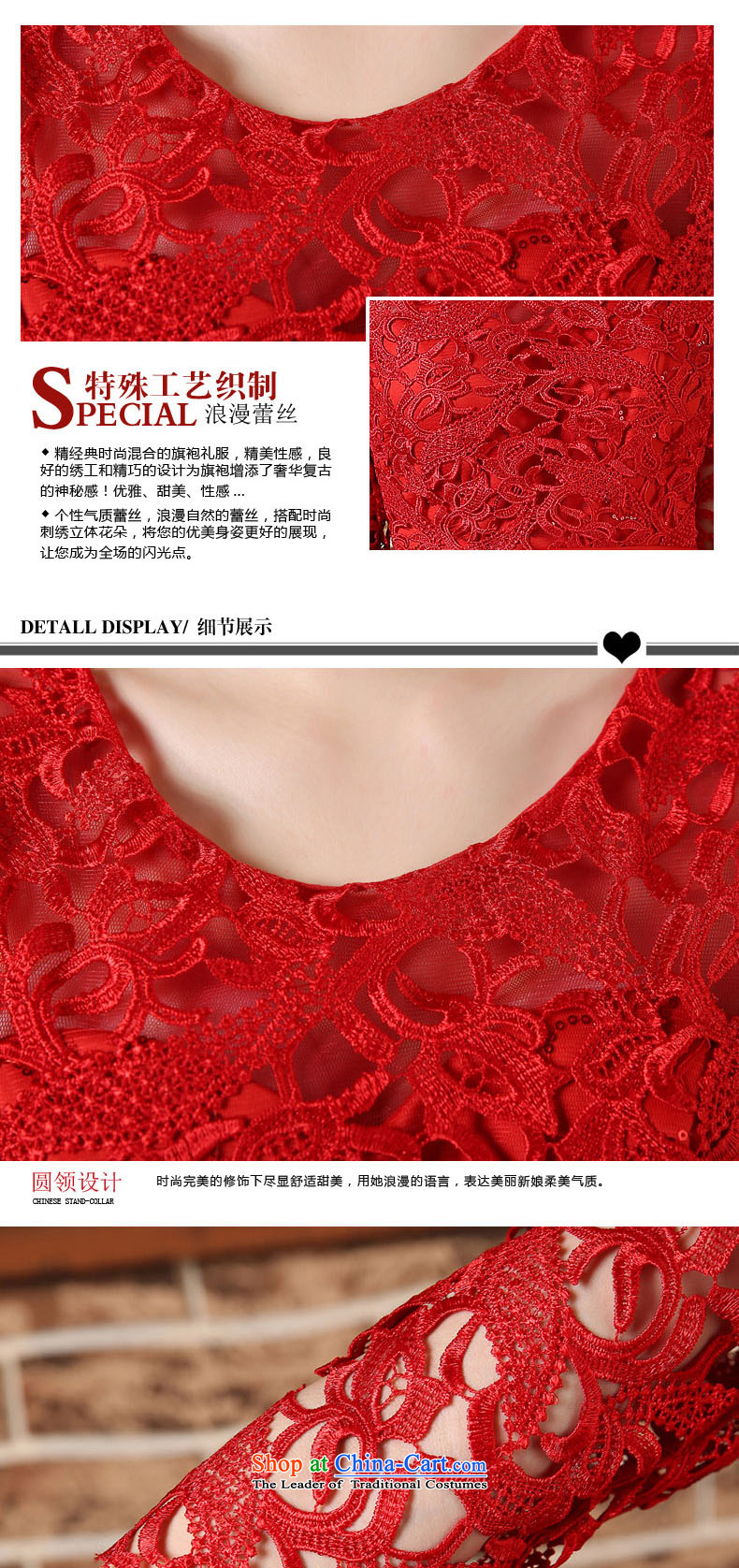 Pregnant women serving high-lumbar spring bows new marriages cheongsam dress 2015 large short of Sau San REDREDS picture, prices, brand platters! The elections are supplied in the national character of distribution, so action, buy now enjoy more preferential! As soon as possible.