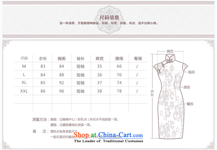 Caesar 684 new summer for women stylish Sau San short-sleeved round-neck collar embroidered dress qipao video thin bride bridesmaid evening dress bows services white with blue聽XL Photo, prices, brand platters! The elections are supplied in the national character of distribution, so action, buy now enjoy more preferential! As soon as possible.