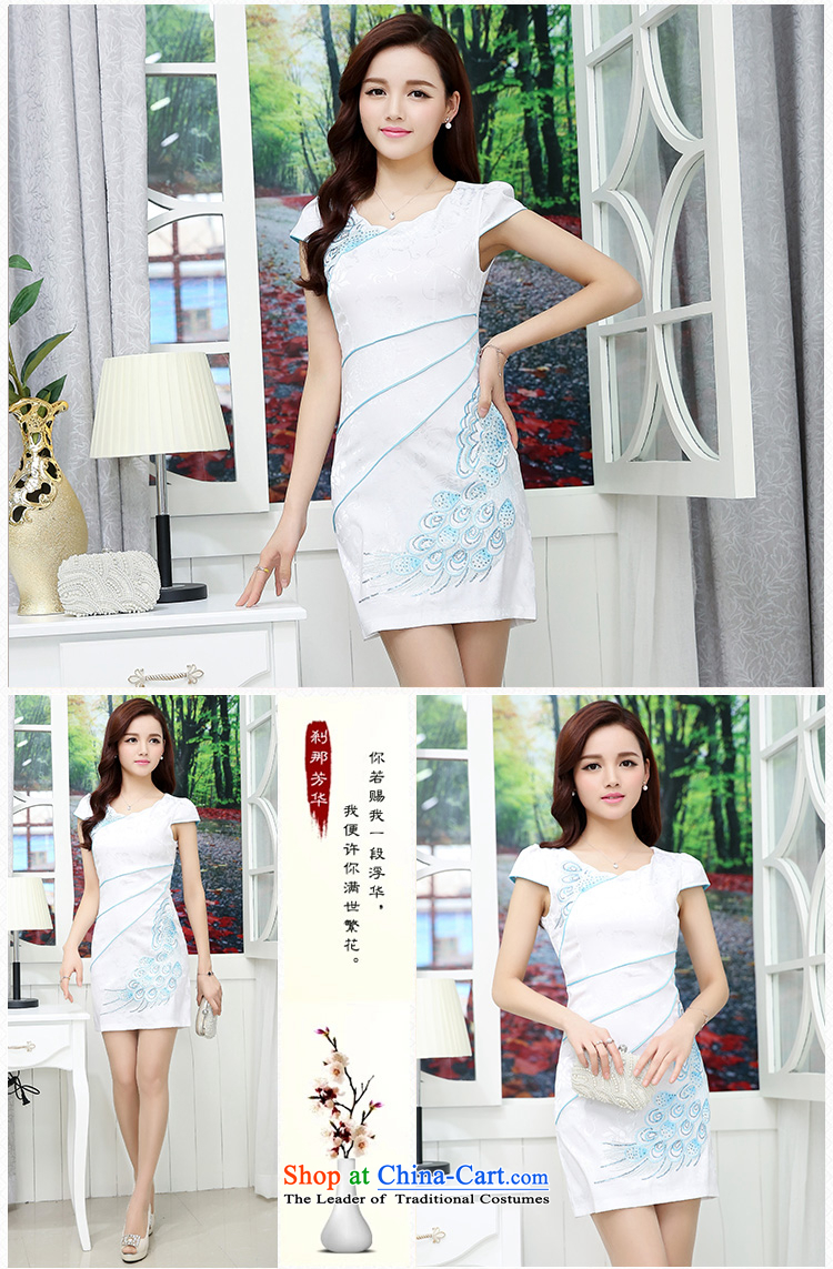Caesar 684 new summer for women stylish Sau San short-sleeved round-neck collar embroidered dress qipao video thin bride bridesmaid evening dress bows services white with blueXL Photo, prices, brand platters! The elections are supplied in the national character of distribution, so action, buy now enjoy more preferential! As soon as possible.