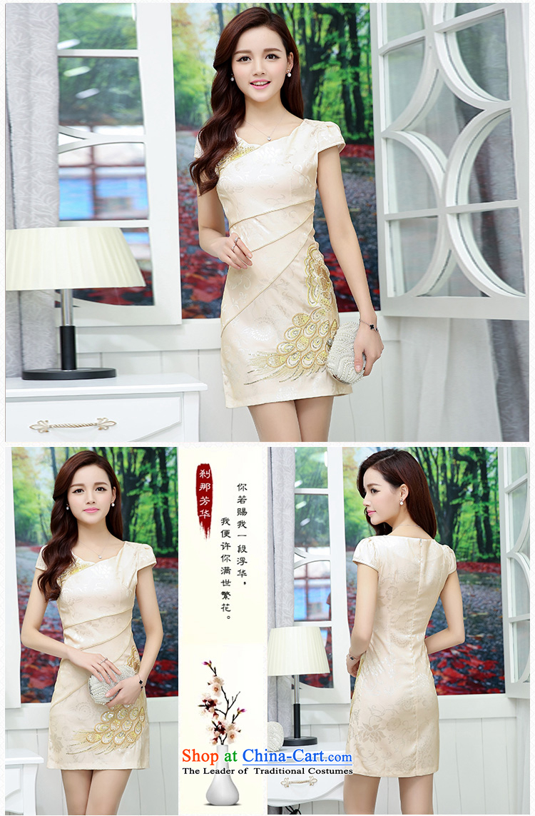 Caesar 684 new summer for women stylish Sau San short-sleeved round-neck collar embroidered dress qipao video thin bride bridesmaid evening dress bows services white with blue XL Photo, prices, brand platters! The elections are supplied in the national character of distribution, so action, buy now enjoy more preferential! As soon as possible.
