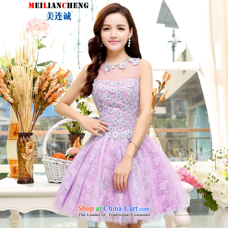 Mei Lin Shing 2015 Summer female bon bon skirt banquet evening dresses lace dresses retro gathering small dress dress princess skirt L