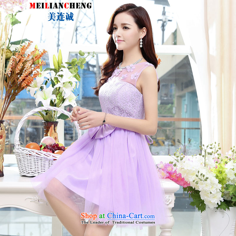Mei Lin Shing 2015 new summer stylish look elegant trend Korean dress skirt version Sau San video thin sleeveless commuter dresses purple?S