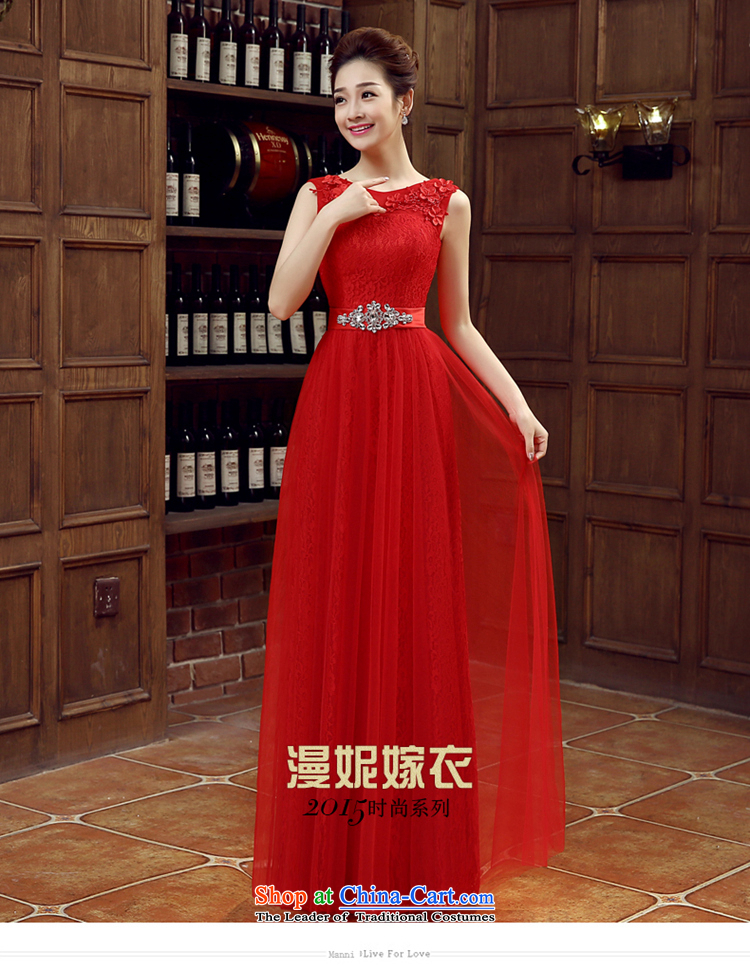 The Syrian brides bows service time married long dresses wedding banquet evening moderator evening dress shoulders adhesive spend large red dress XL Photo, prices, brand platters! The elections are supplied in the national character of distribution, so action, buy now enjoy more preferential! As soon as possible.