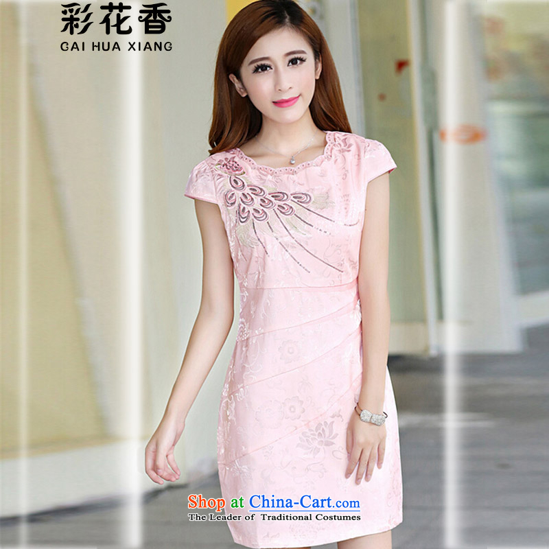 The fragrance of?   2015 New Multimedia cheongsam dress stylish improved temperament short of Sau San embroidery cheongsam dress dresses 1587 pink?L