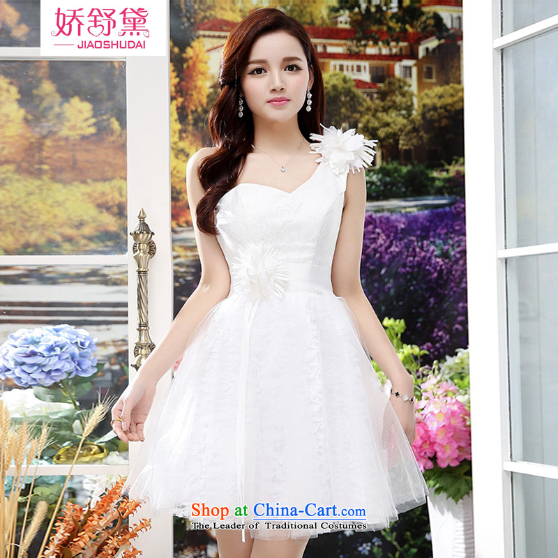 Doi Shu?2015 to new products is the women's Sleek and Sexy collar sleeveless short skirts, dresses White?XL