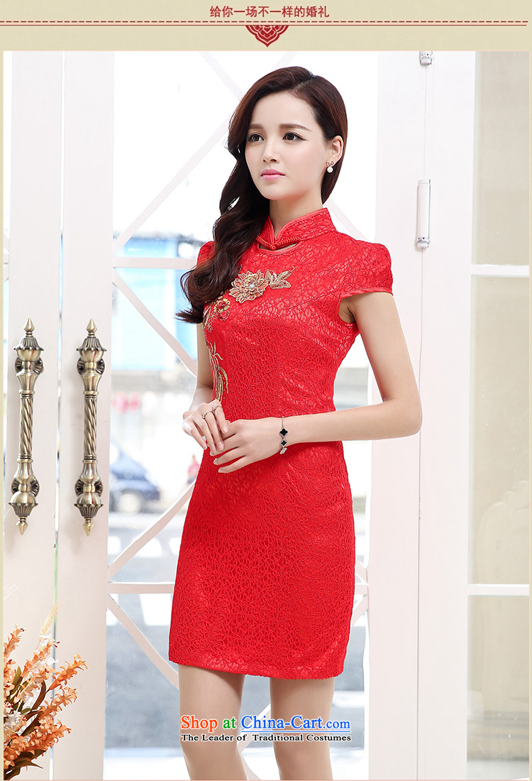 To Doi Shu bride wedding dress bows services spring and summer skirts qipao new 2015 Stylish retro lace improved short of Sau San Red聽L photo, prices, brand platters! The elections are supplied in the national character of distribution, so action, buy now enjoy more preferential! As soon as possible.