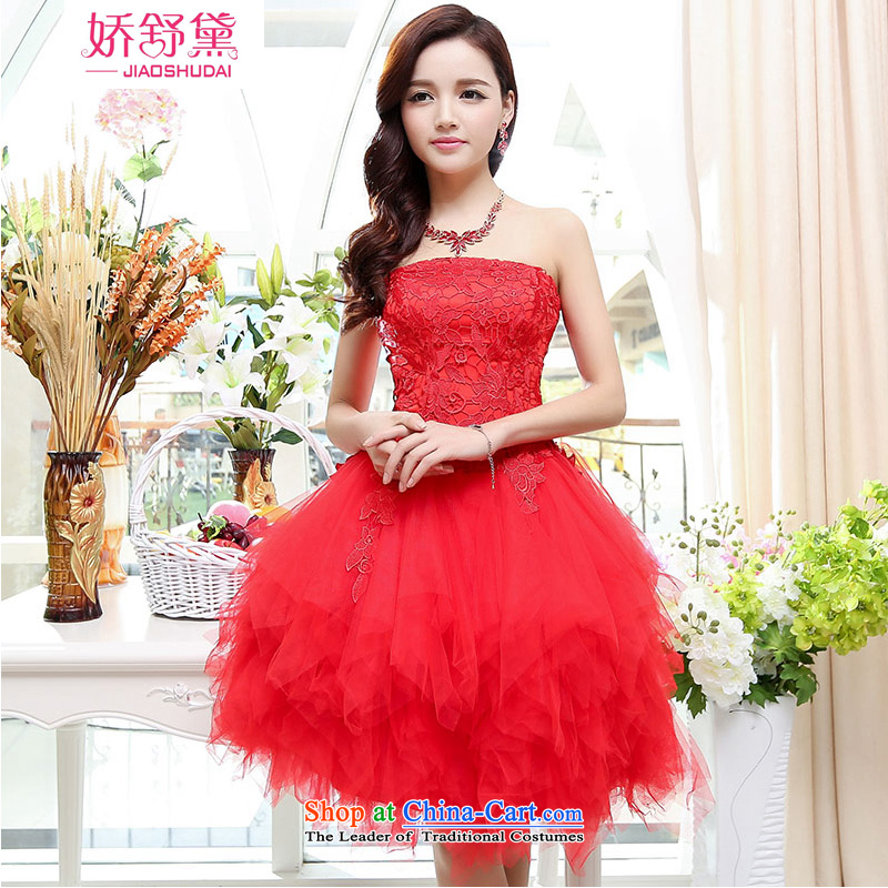 To Doi Shu?2015 summer is the new sense of motherly love Mary Magdalene chest sweet gentlewoman bon bon petticoats dresses wedding dresses bridesmaid services red?L