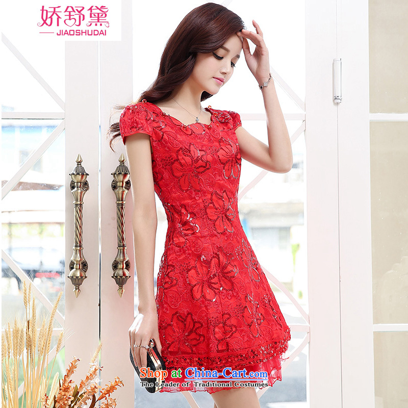 Use the lift mast to serve Doi Shu bride summer short-sleeved dresses red petticoat bows services gauze lace dresses red wedding dress red�XXL