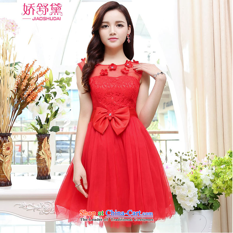 To Doi Shu?2015 Summer elegant ladies chiffon embroidery large summer gown commuter short skirt high waist red dress red?S