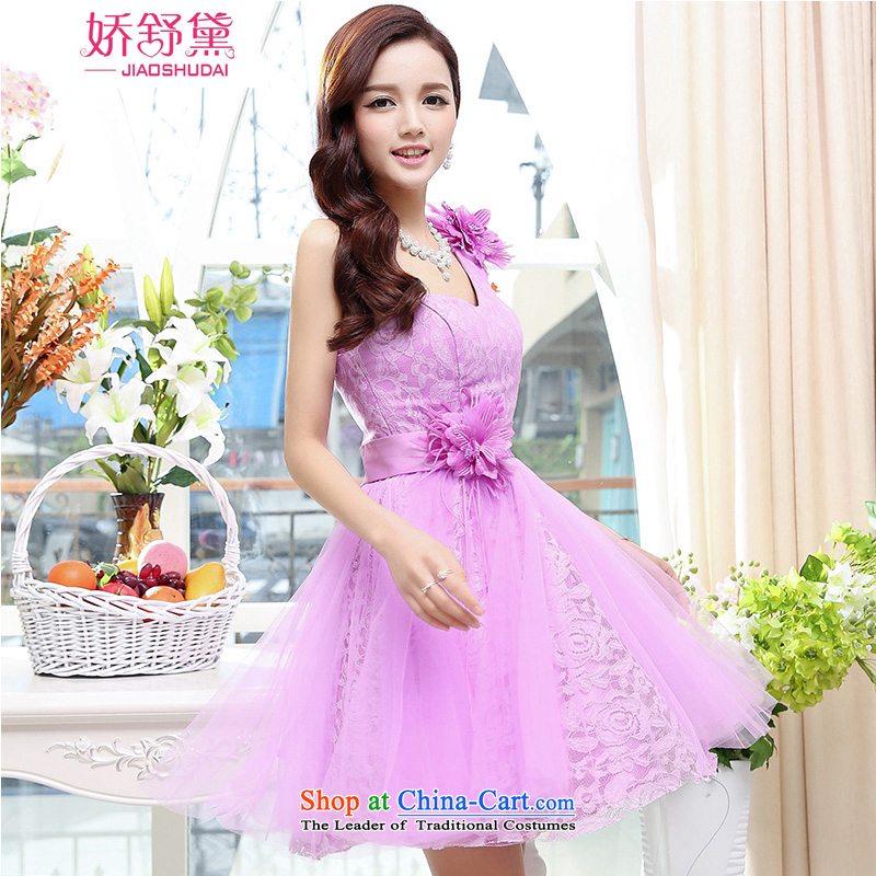 Doi Shu�2015 to new products is the women's Sleek and Sexy collar sleeveless short skirts, dresses purple�S