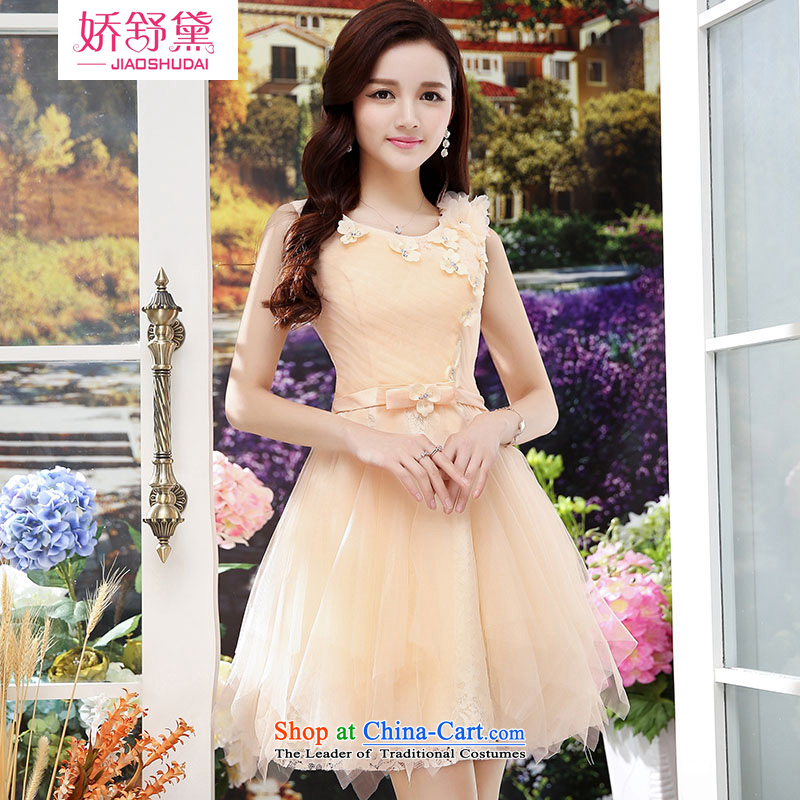 Use the word Doi Shu shoulders bridesmaid wedding dresses costumes performed a female dress marriage clothing division scanner input wine yi apricot?XL