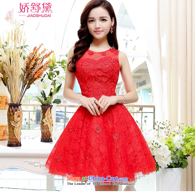 To Doi Shu spring, summer, autumn and winter new lace bridesmaid skirt gauze Foutune of dress skirt bon bon large dresses bridesmaid wedding dresses red�XL
