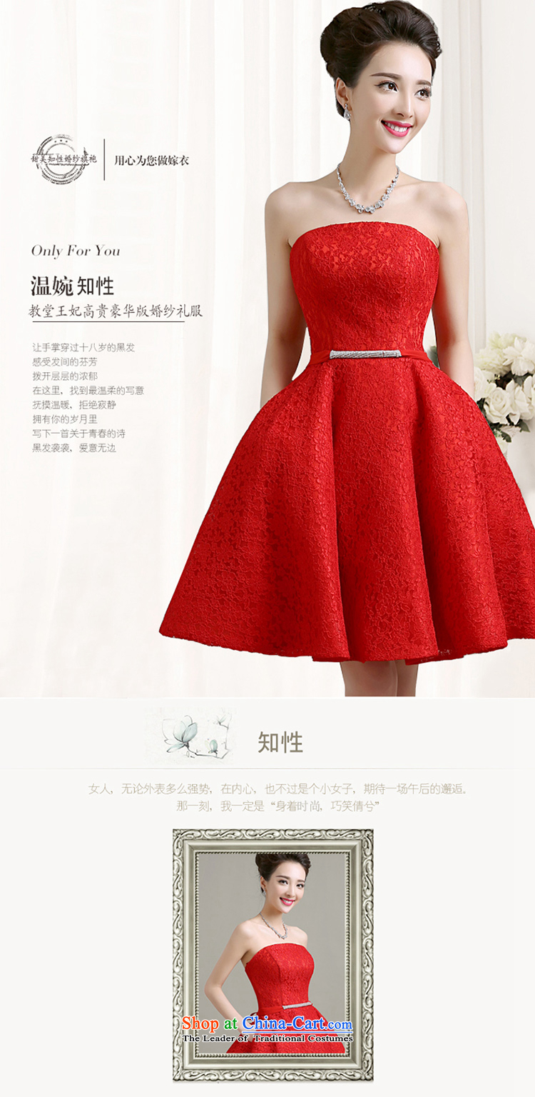 Yi is the spring and summer of 2015 Love new stylish wedding dress banquet service bridal dresses bows marriage in a small red dress betrothal female redL picture, prices, brand platters! The elections are supplied in the national character of distribution, so action, buy now enjoy more preferential! As soon as possible.