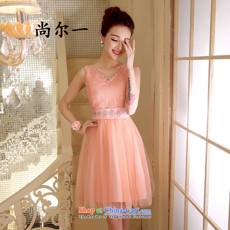 Yet, a new paragraph wedding dresses bows Service Bridal Fashion short, bon bon skirt bridesmaid evening service public moderator 5271 meat pink are code