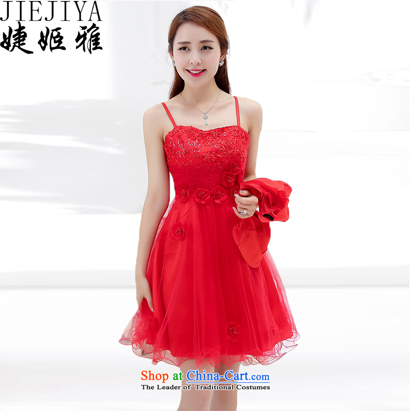 Load the autumn involving Suu Kyi Nga new Korean wedding dress women and two piece dresses and stylish look like two kits bride dress bows back to door bridesmaid evening dress female red�XL