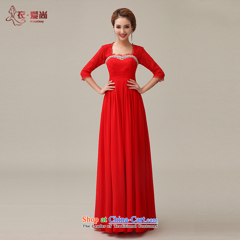 Yi love still wedding dresses in 2015 new long-sleeved lace wedding dress bride long alignment marry bows to the moderator dress female red can be made plus $30 Does Not Return