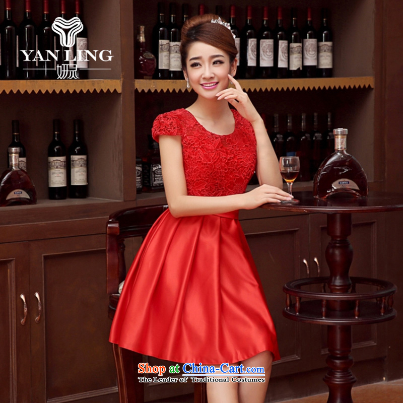 Charlene Choi Ling wedding dress bride bows services 2015 new wedding dress bridesmaid serving evening dress short, shoulder strap red?XL