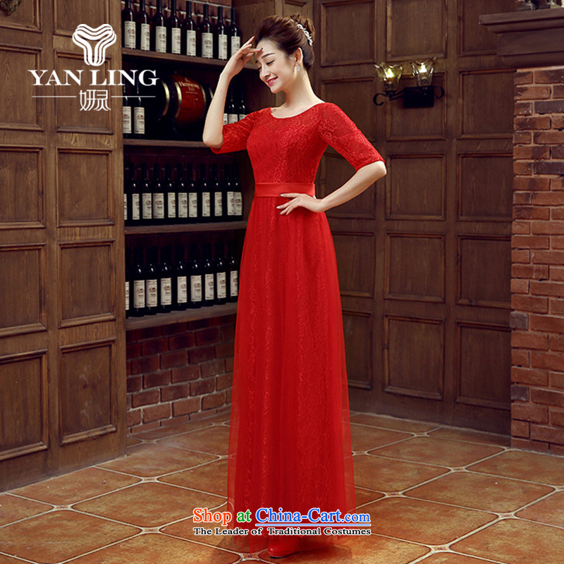 Charlene Choi Ling pink bride bridesmaid wedding dress marriage bows services shoulder evening long bride with the new 2015 Red?XXL
