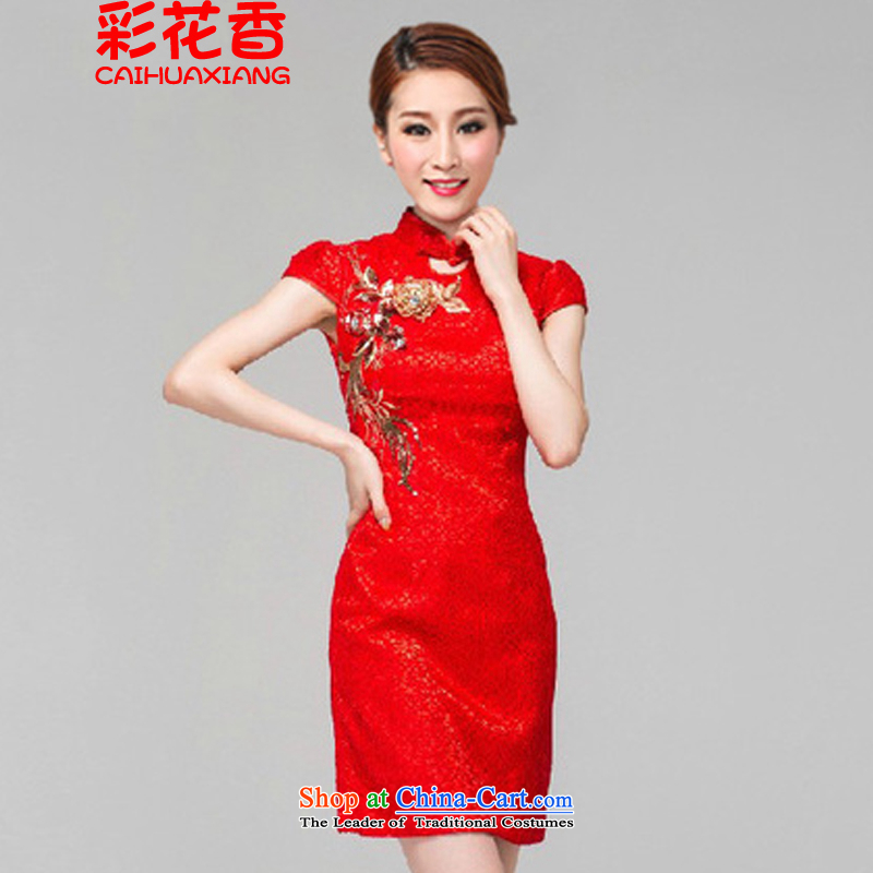 The fragrance of?2015 red color bride qipao marriage bows services spend short of retro embroidery qipao and improved noble there were 6,616 hotel RED?M