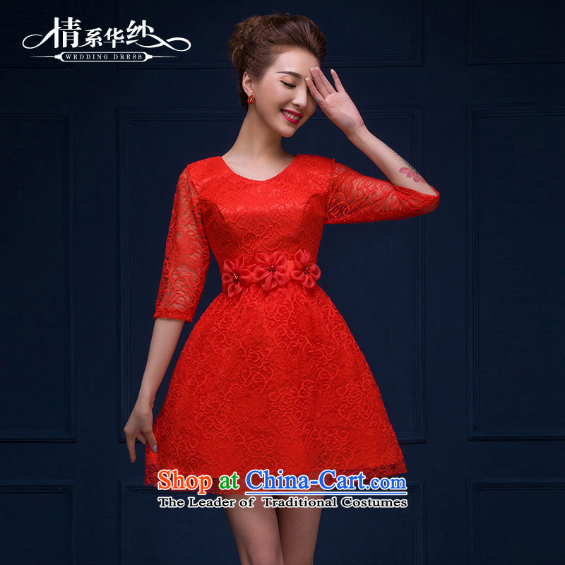 Qing Hua?2015 new bride yarn bows to shoulder the word red lace round-neck collar flowers dresses marriage wedding dresses red?XXL