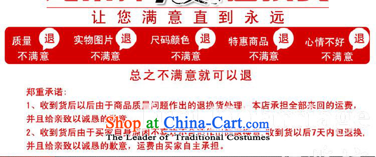 Pure Love bamboo yarn wedding dresses men's dress wedding photography dress China wind moderator dress male Chinese tunic will Men Arena porcelain Chinese White small mackerel 190(XXXL)200 around 922.747 picture, prices, brand platters! The elections are supplied in the national character of distribution, so action, buy now enjoy more preferential! As soon as possible.