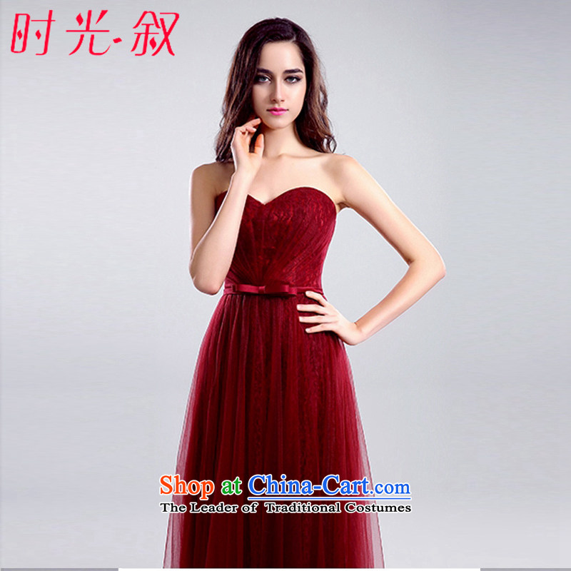 The Syrian brides wedding dresses time wiping the chest long drink served the betrothal of Sau San evening dress will car models banquet bridesmaid dress wine red�S