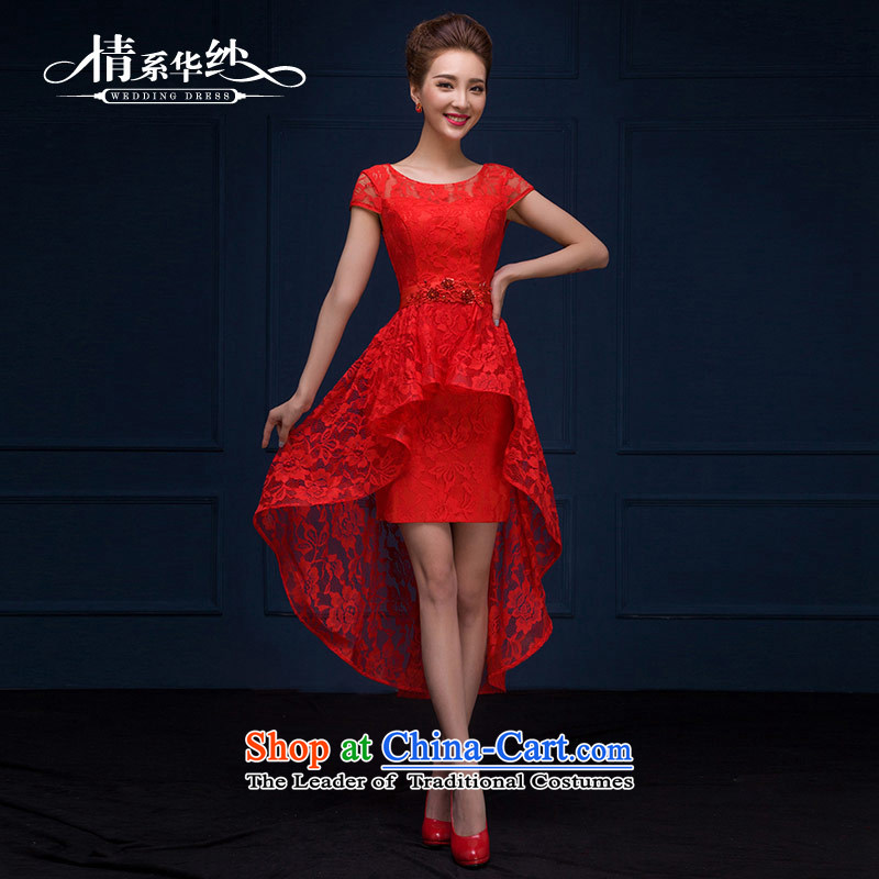 Qing Hua Sha red elegant 2015 new bride services shoulder the word bows lace round-neck collar marriage wedding dresses red?L