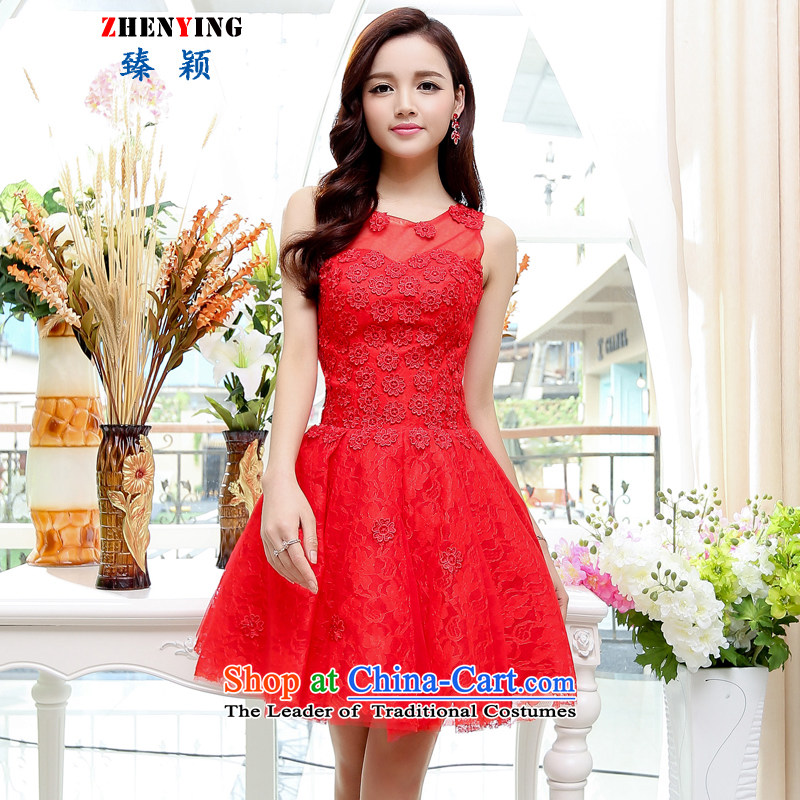 Zen Ying dress female new 2015 lace marriage solemnisation skirt Sau San gauze bridesmaid wedding dresses red?S