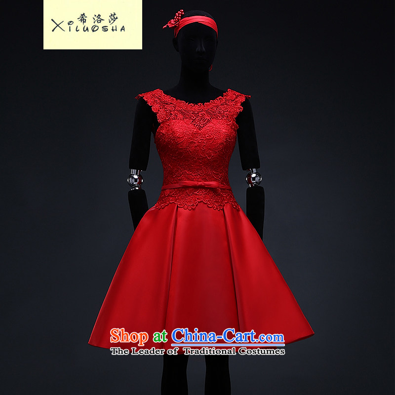 Hillo XILUOSHA_ Lisa _bride small dress red lace bows stylish wedding dress short service, Satin shoulders 2015 new summer chinese red聽M