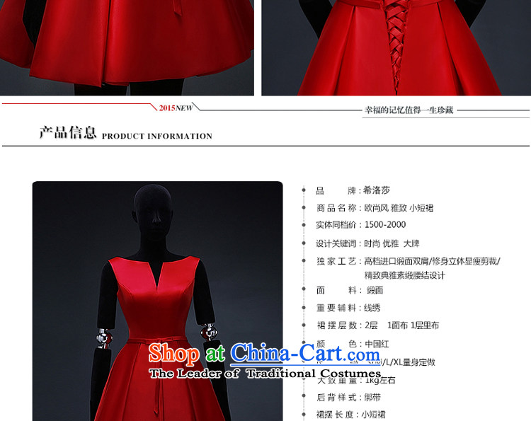 Hillo XILUOSHA)2015 Lisa (spring marriage small dress dresses bride bows service, v-neck red satin shoulders evening dress champagne color聽L picture, prices, brand platters! The elections are supplied in the national character of distribution, so action, buy now enjoy more preferential! As soon as possible.