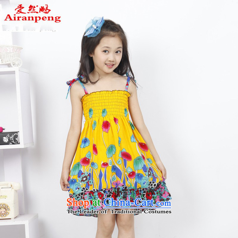 Love So Peng girls Tang dynasty dress summer CUHK child children loaded cheongsam dress cheongsam embroidery pure cotton toner guzheng performances showing the services?1 140