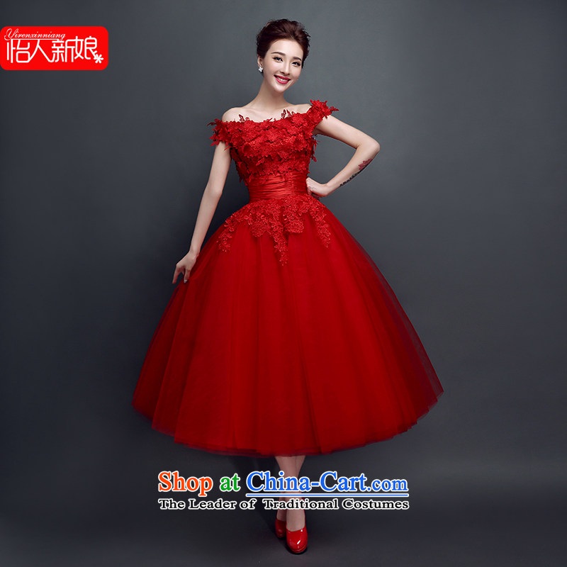 A field with shoulder chest wedding dresses new summer red lace long marriages bows service, evening dresses pleasant bride red�C,�XXL