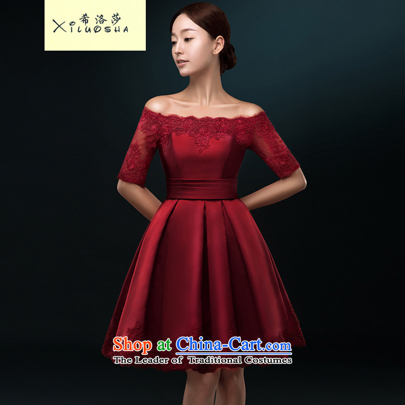 Hillo XILUOSHA_ Lisa _bride bows service, Wedding Dress satin evening wine red slotted shoulder lace in Europe and the cuff small dress wine red聽M