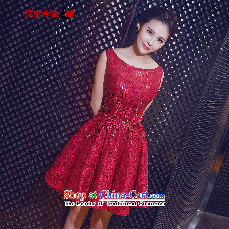 Love of the life of the new 2015 Summer Korean word sweet shoulder round-neck collar like Susy Nagle dresses bride wedding dress bows services bridesmaid evening dress wine red?XS