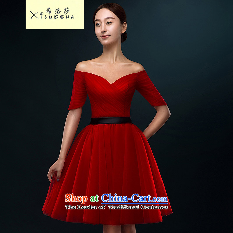 Hillo XILUOSHA) bridal dresses Lisa (short) Marriage evening drink in sleeve v-neck small wedding dresses, wine red bon bon skirt red�s