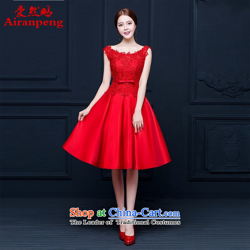 Love So new upscale Mr Pang Bridal Services Red Dress Short bows, lace video thin small dress skirt red marriage?XL