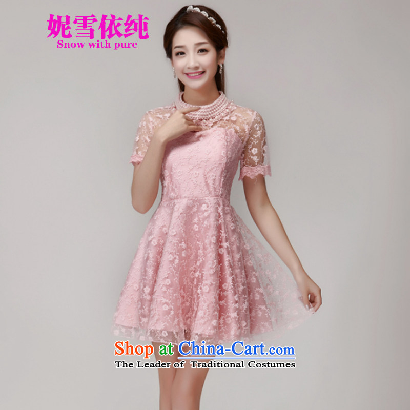 In accordance with the pure聽2015 Connie snow summer heavy industry staples Pearl Pearl Lace Embroidery collar engraving small incense wind bon bon dresses dress 990 pink聽M
