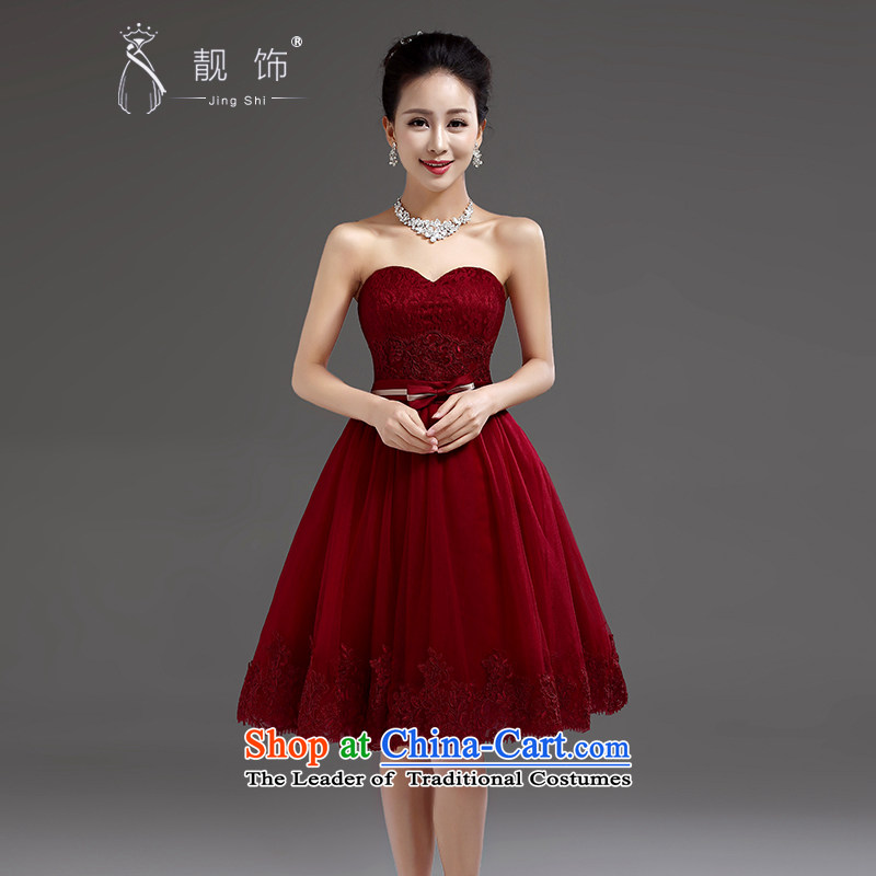 The new 2015 International Friendship dress bride evening dresses marriage bridesmaid service, wipe the chest wine red lace bows serving wine red�XL