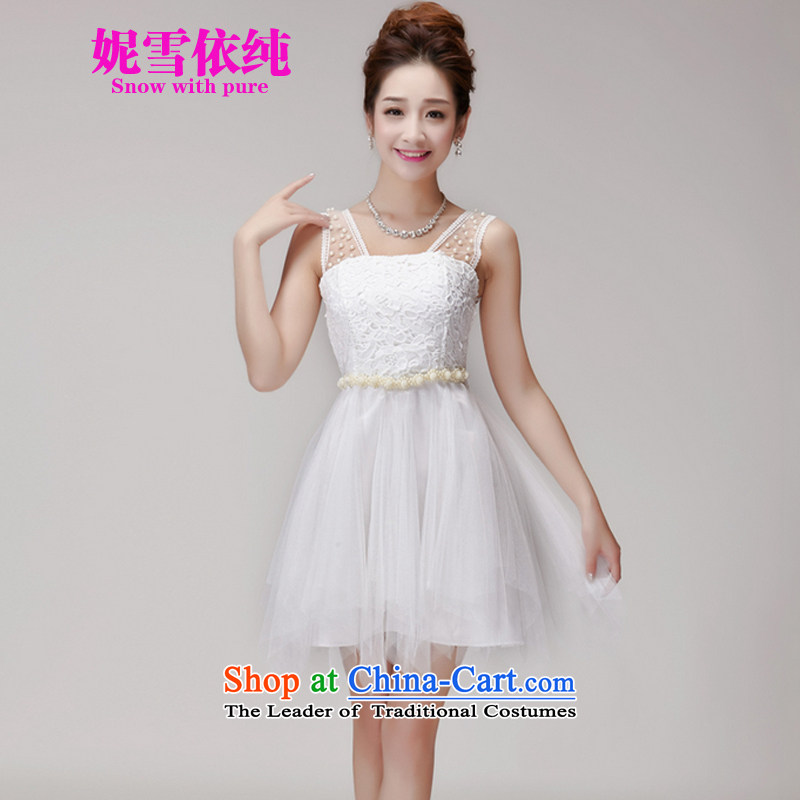 In accordance with the pure聽2015 Connie snow summer lace hook spent manually staple Pearl Princess bon bon skirt elastic waist nets dresses dress bridesmaid dress 983 white聽L