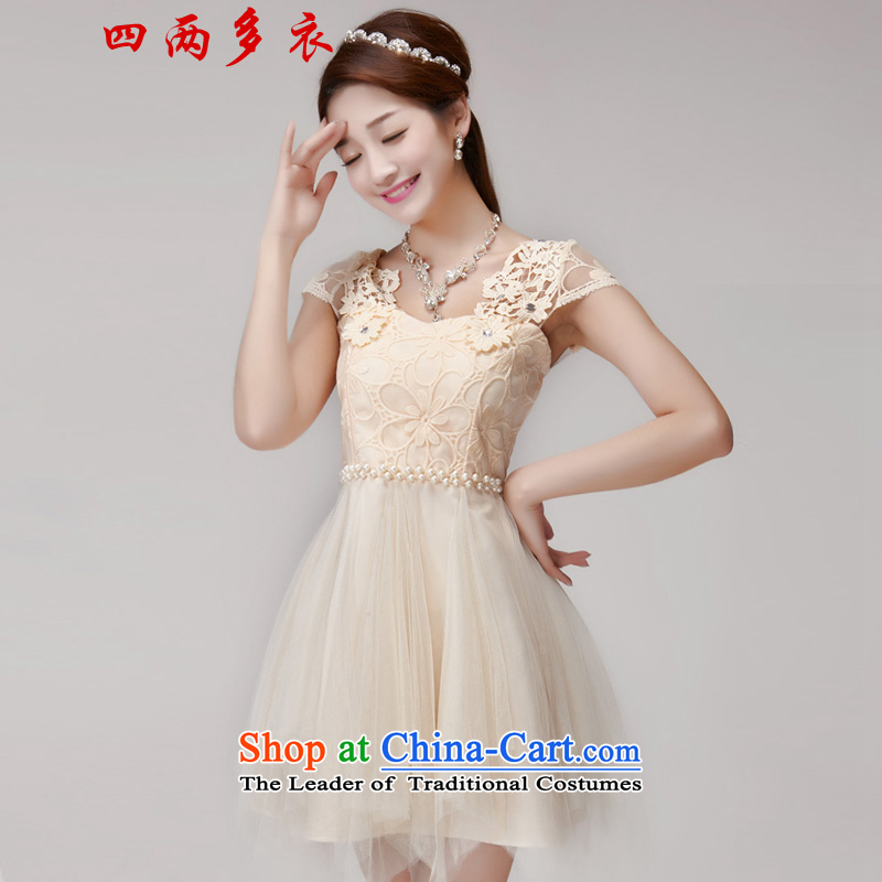 Four two-yi?2015 Summer Lei silk-screened by the aristocratic princess elastic waist sweet temperament princess dress 1648 apricot?M