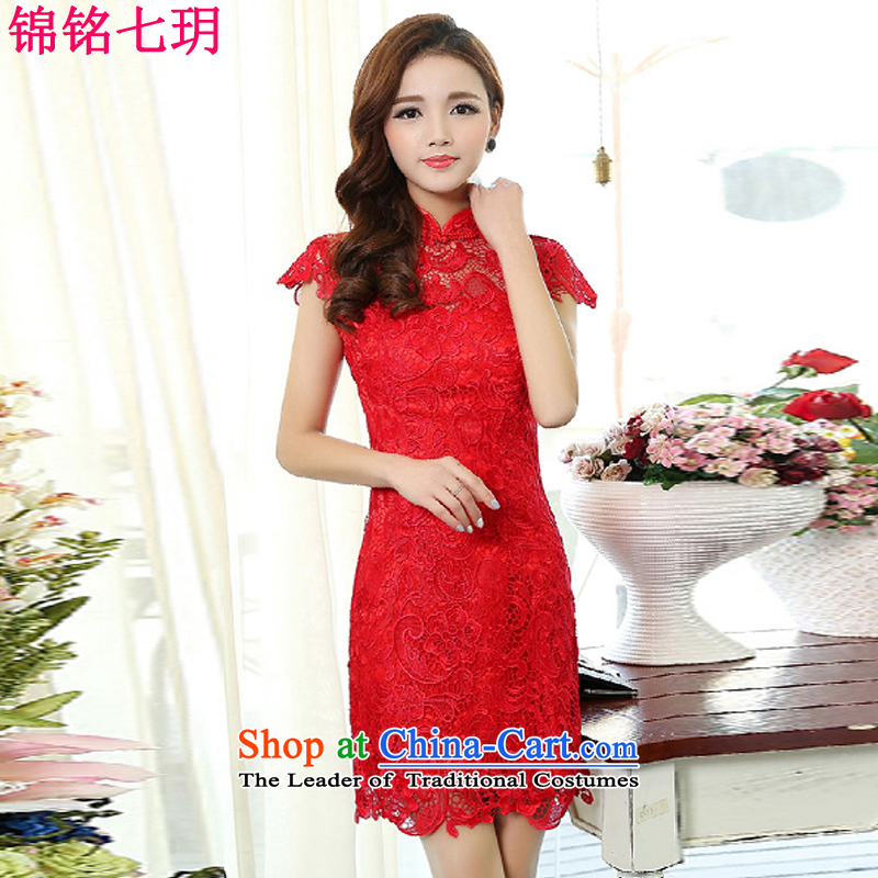 Kam Ming Yue?2015 new seven short of red marriages wedding dresses bows bridesmaid services serving evening dresses RED?M