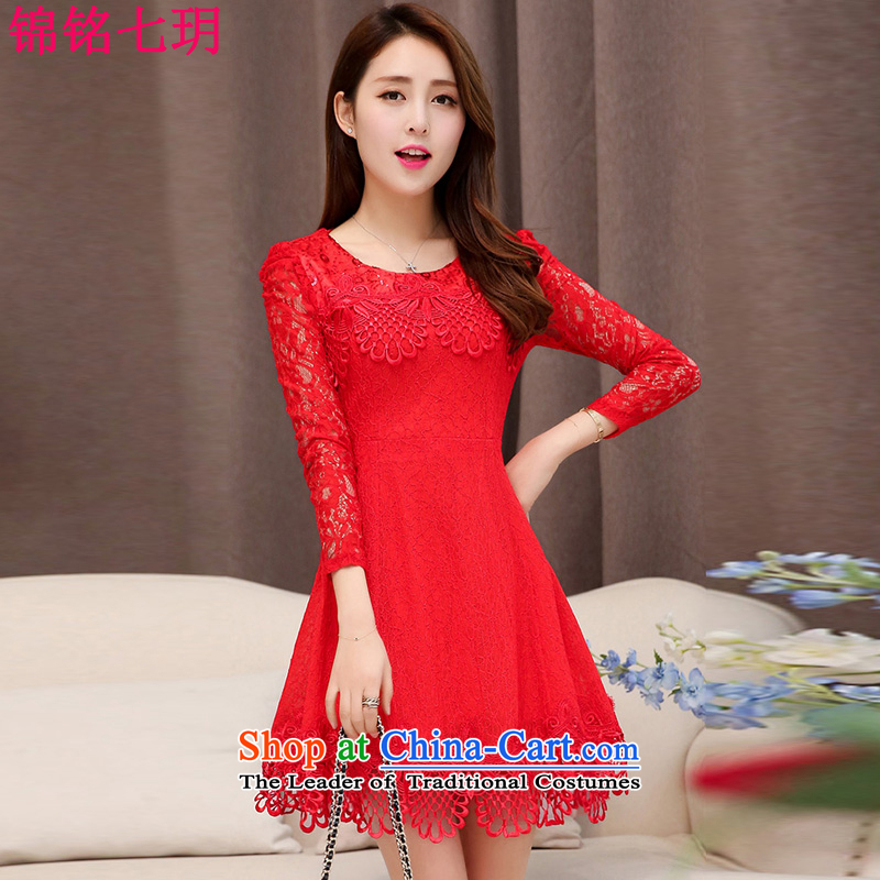 Kam Ming Yue 2015 new seven short of red marriages wedding dresses bows bridesmaid services serving evening dresses red XXL