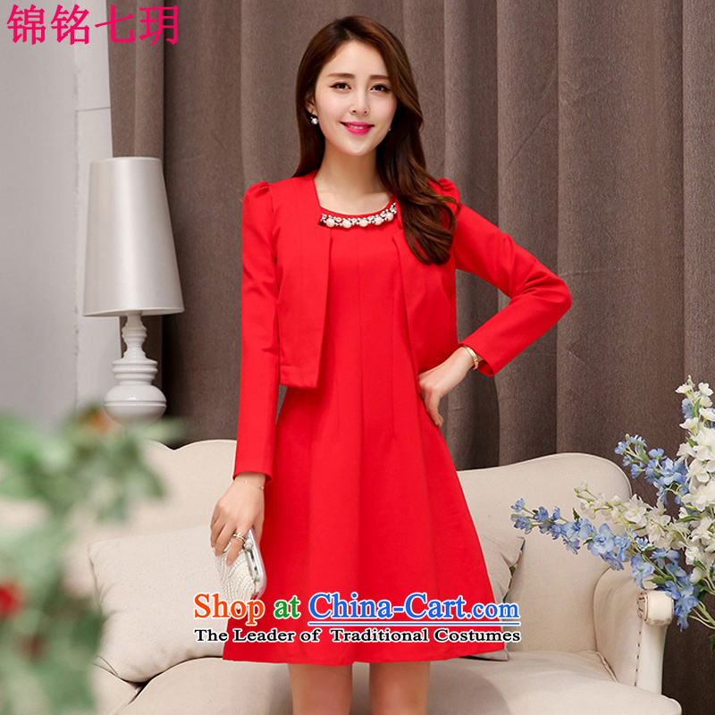 Kam Ming Yue�2015 Autumn seven new marriages wedding dresses bows services bridesmaid skirt dress uniform, two kits RED�M